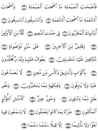 Surat Al Waqiah Dan Terjemahannya Pedoman Hidup