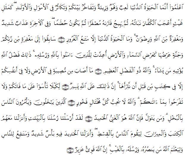 al hadid 20