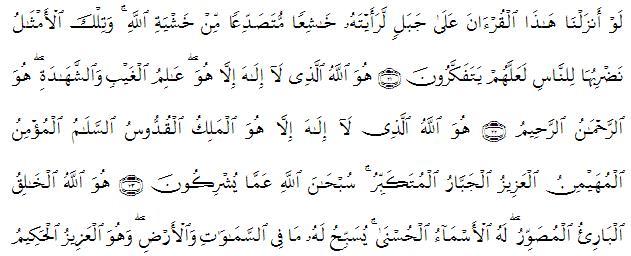 al hasyr 21-24