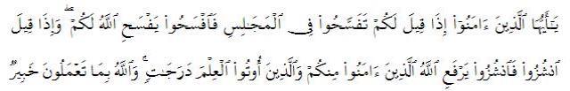 al mujadalah ayat 11