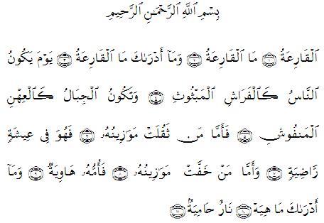 101 Al Qoriah Pedoman Hidup
