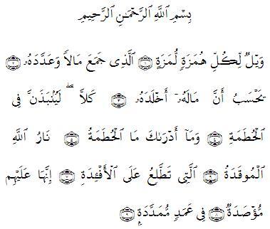 104 Al Humazah Pengumpat Pedoman Hidup